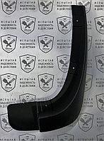 Брызговик передний правый Geely SC7
