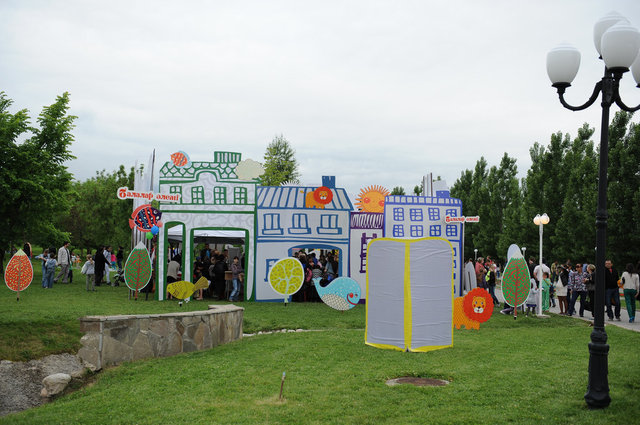 Фестиваль цветов Гулькала 2013 -1