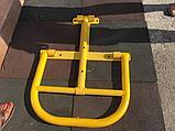 Парковочный барьер (складной), фото 2