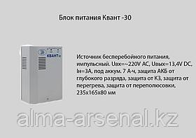 Блок питания Квант-30