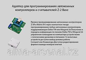 Адаптер для программирования автономных контроллеров и считывателей Z-2 Bas