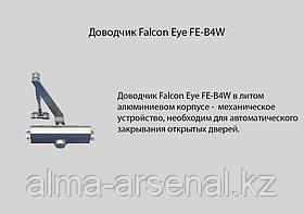 Доводчик Falcon Eye FE-B4W