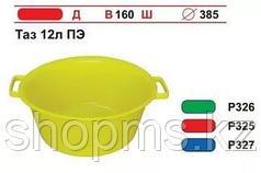 Таз 12л. ПЭ (зел.) Р326