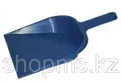 Совок (синий) Р091