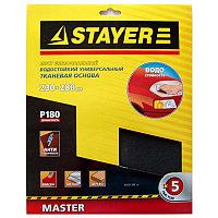 """Лист шлифовальный универсальный STAYER """"MASTER"""" на тканевой основе, водостойкий 230х280мм, Р60, упак"""