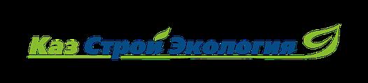 ТОО «КазСтрой-Экология»