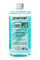 Дезинфицирующее средство для обработки рук Дезисофт жидкое мыло - 1л