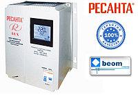 Стабилизатор напряжения электронный (релейный) 5 кВт - Ресанта ACH-5000Н/1-Ц - настенный, фото 1