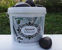 Камни для бани и сауны. Хромит класс люкс 10 кг.   Огненный камень., фото 1