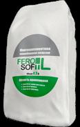Фильтрующий ионообменный материал для умягчения и обезжелезивания воды FeroSoft-L (8,33л, 6,7кг)