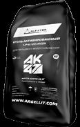 Фильтрующий материал с активированным кокосовым углем AK47 12x40 (50л, 25кг), фото 2