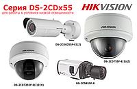 HIKVISION выпускает IP-камеры для съемки в условиях низкой освещенности