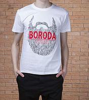 "Футболка мужская ""Collorista"" Boroda, р-р S/ M / XL (50), 100% хлопок трикотаж"