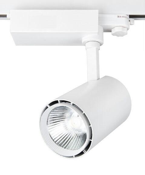 Трековый светодиодный светильник LD-20W  СОВ-диод, белый