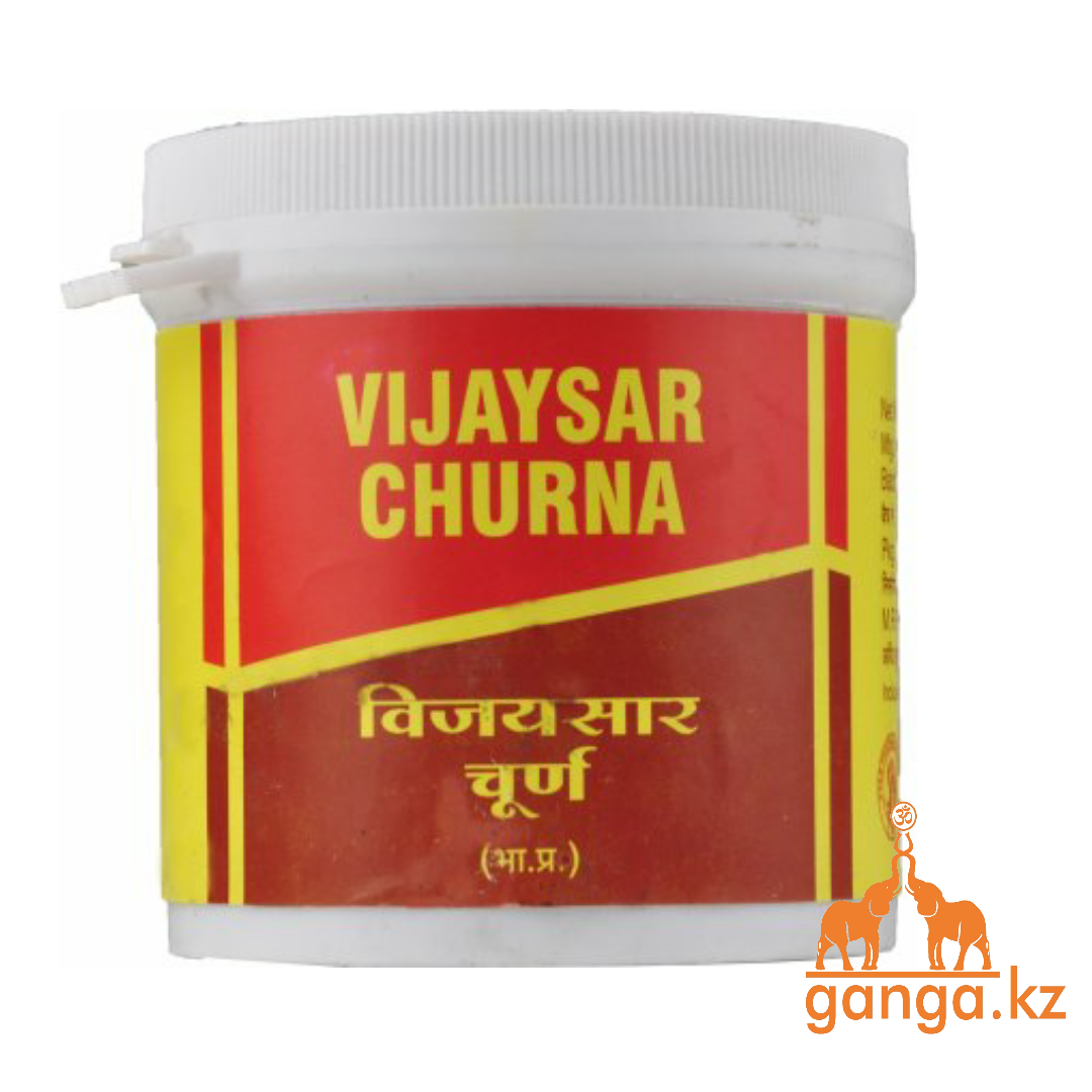Порошок Виджайсар от сахарного диабета(Vijaysar Churna VYAS), 100 г.
