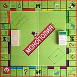 Игра настольная «Монополия», фото 2
