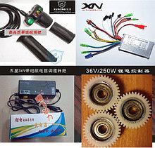 Комплектующие к электровелосипедам. Контроллеры, дисплеи и т. д.