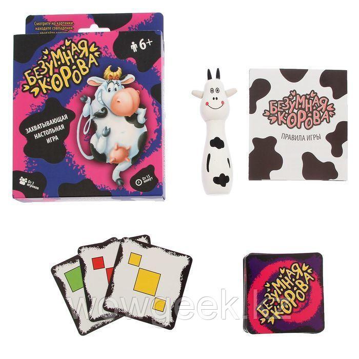 Игра настольная на скорость и внимание «Безумная корова»