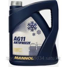 MANNOL Antifreeze AG11 -40 5 литров