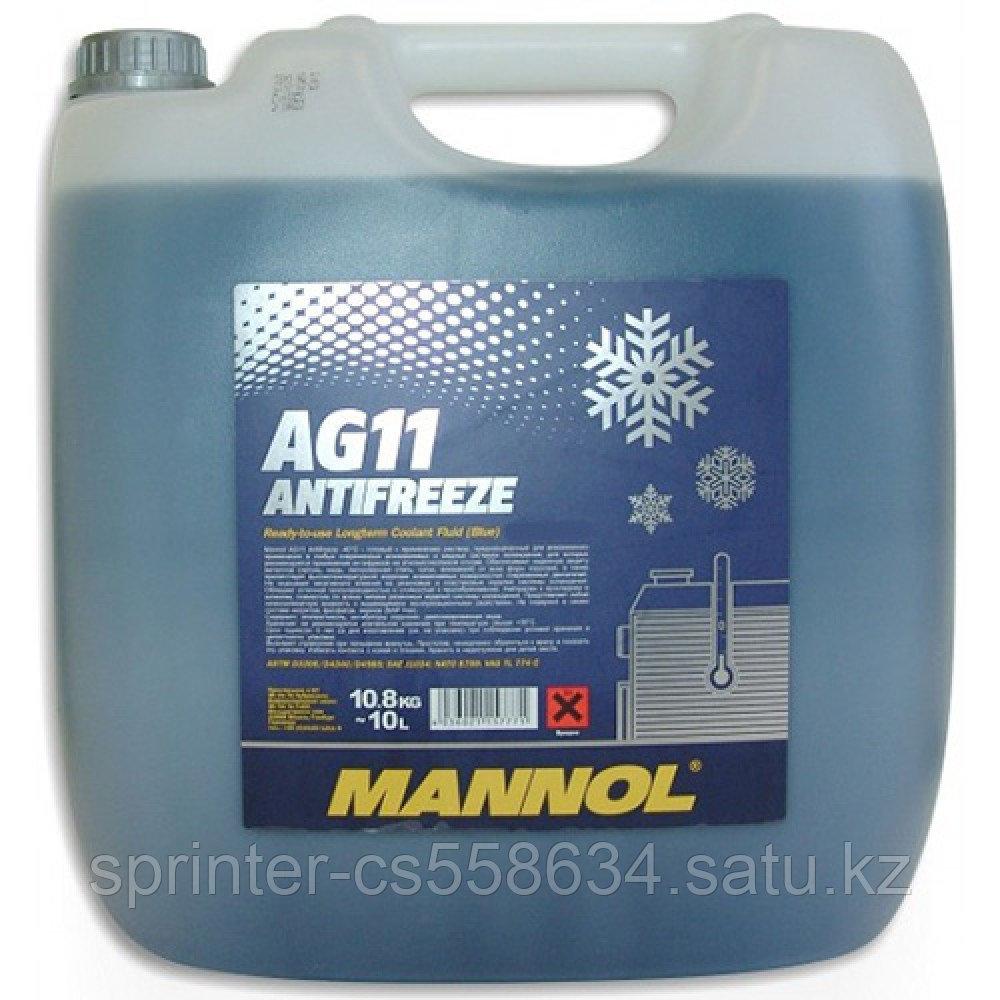 MANNOL Antifreeze AG11 -40 10 литров