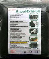Укрывной материал черный для сада и огорода АгроНУМ 60 черный (мульча)