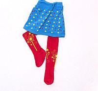 """Колготки с юбкой """"Collorista"""" Маленькая принцесса, S/1-2г, р 74-80 см"""