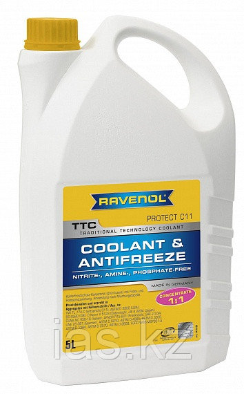RAVENOL TTC антифриз желтый -75 5 литров