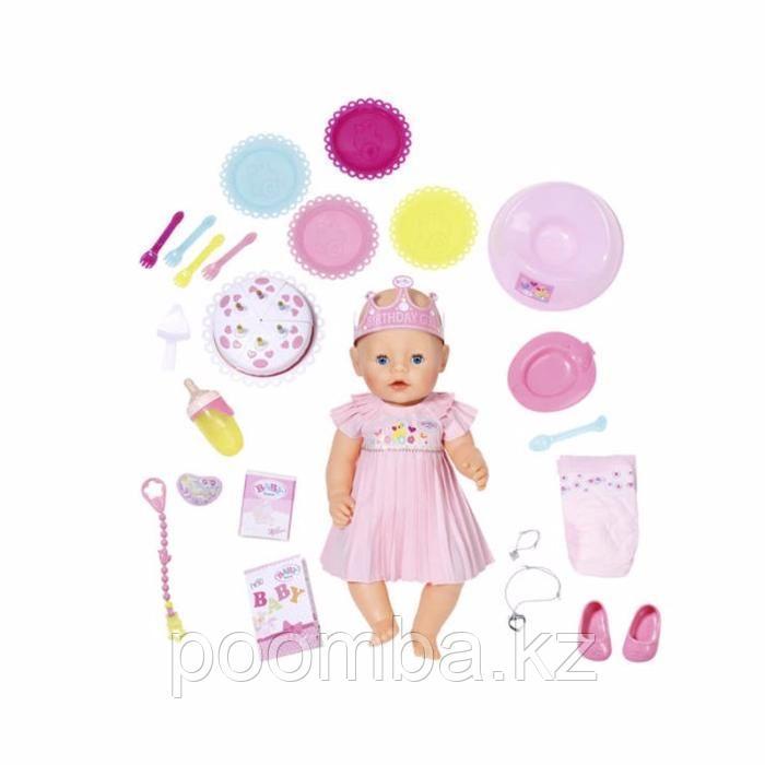"""Кукла Baby Born""""День рождения"""""""