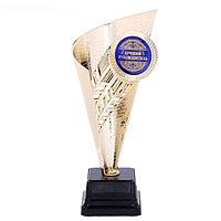 """Кубок с медалью """"Лучший руководитель"""", 12,9 см × 9,6 см × 25,9 см"""