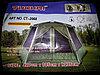 Шатер - палатка