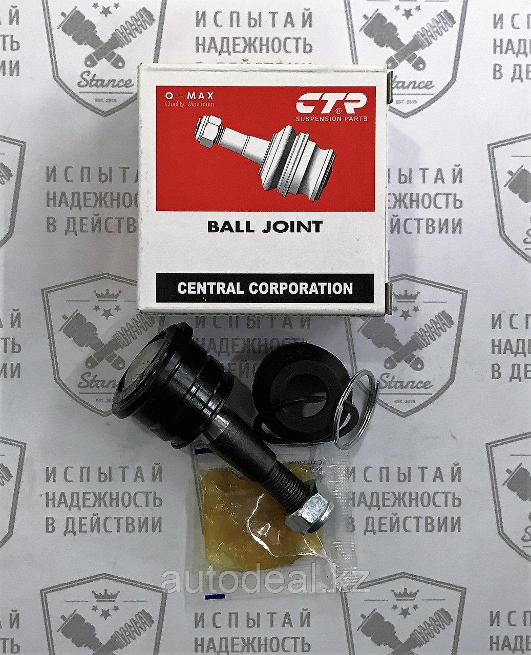 Опора шаровая Geely X7(CTR)