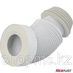 Гофра для унитаза Армированная Alca Plast А 97