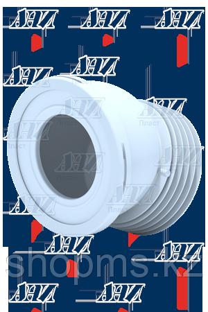 W2228 Труба фановая АНИ 110*22 корот