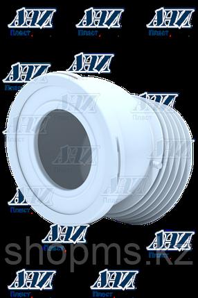 W2228 Труба фановая АНИ 110*22 корот, фото 2