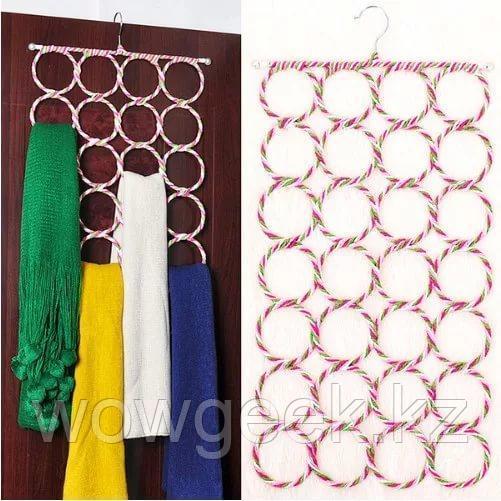 Вешалка-органайзер для шарфов и ремней