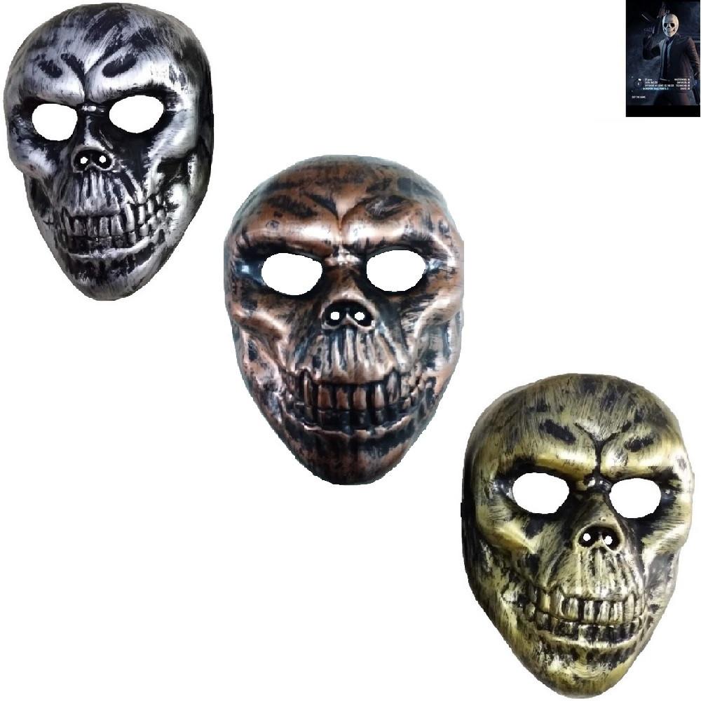 Маска Череп / Skull (PAYDAY 2) 3 цвета