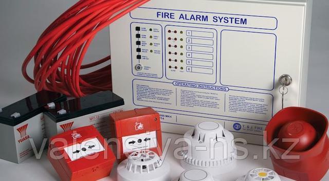 Монтаж пожарной сигнализации Астана
