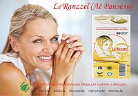 Le'Ranzzel для женщин от 40лет