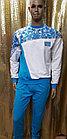 Спортивный костюм Umbro, фото 2