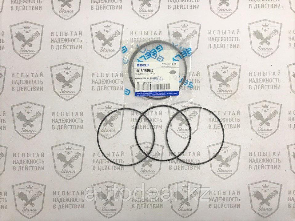 Кольцо поршневое стопорное Geely X7 2,0 / Piston retaining ring