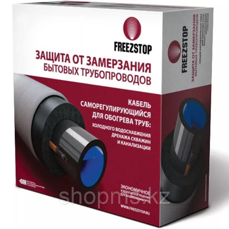 Саморегулирующаяся электр. лента FREEZSTOP 25-10
