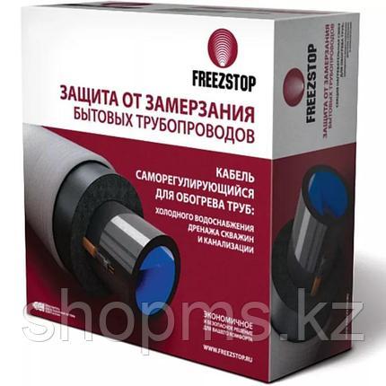 Саморегулирующаяся электр. лента FREEZSTOP 25-10, фото 2