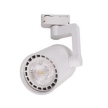Трековый светодиодный светильник LD-24W COB-диод (на шинопроводе) LED PAR30(в комплекте), белый