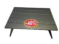 Складной стол JUMP WITCHETTY (40х29х10/15см)(0,95кГ)(алюм.) R 82080