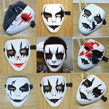 Маски на хэллоуин (halloween),карнавальные маски