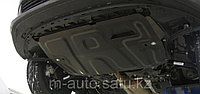 Защита картера двигателя и кпп на Lifan  Cebrium/Лифан Цебриум