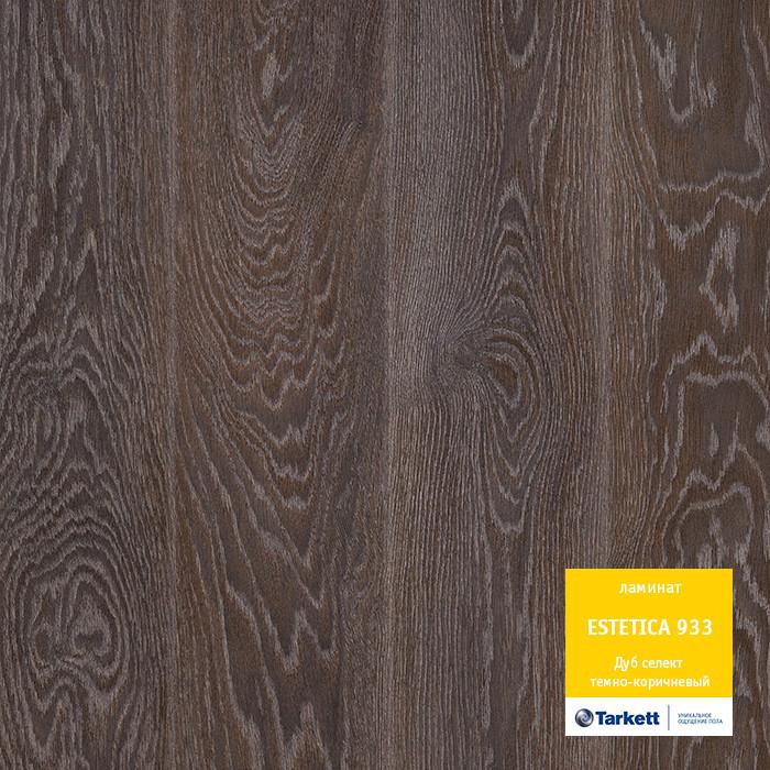 Ламинат Tarkett ESTETICA Дуб Селект темно-коричневый 33 класс 9 мм