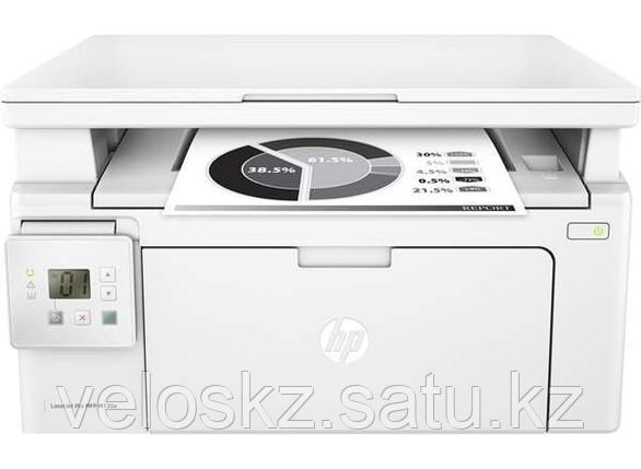 МФУ HP LaserJet Pro MFP M130a (G3Q57A), фото 2