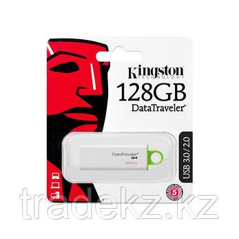 USB-накопитель Kingston DataTraveler® Generation 4 (DTIG4) 128GB, фото 2