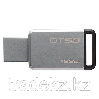 USB-накопитель Kingston DataTraveler® 50  (DT50) 128GB, фото 2